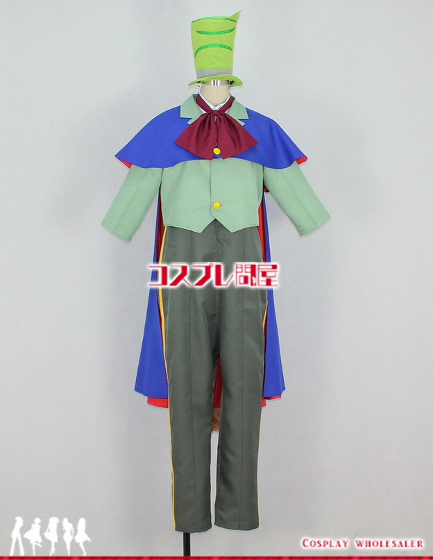 ディズニー ピノキオ J・ワシントン・ファウルフェロー レプリカ衣装 フルオーダー