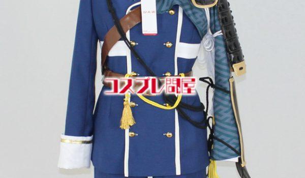 刀剣乱舞(とうらぶ) 厚藤四郎 コスプレ衣装 フルオーダー