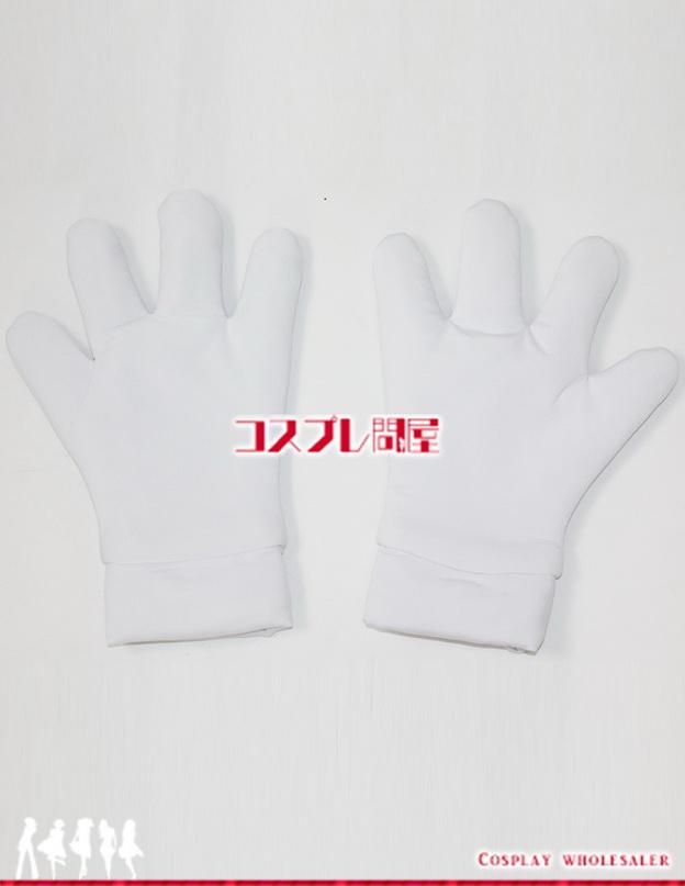ディズニー ミッキー手袋 コスプレ衣装 フルオーダー