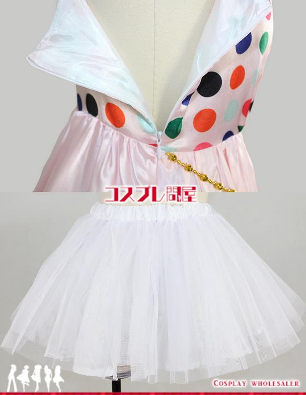 アイドルマスター シンデレラガールズ(モバマス) SR+ 諸星きらり ラブリープリンセス パニエ付き コスプレ衣装 フルオーダー