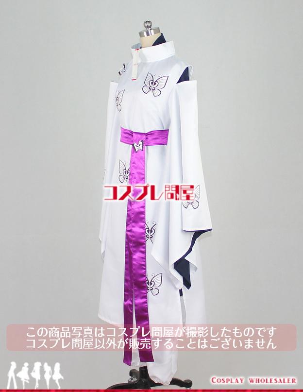 ZONE-00(ゾーン ゼロゼロ・ゾンゼロ) 紺之介 500年前 コスプレ衣装 フルオーダー