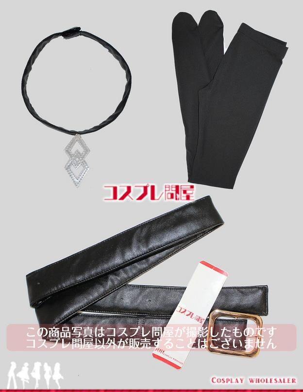 Fate/Grand Order(フェイトグランドオーダー・FGO・Fate go) ぐだ子(女主人公) 魔術礼装・カルデア コスプレ衣装 フルオーダー