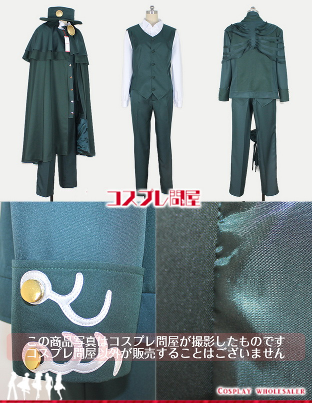 Fate/Grand Order(フェイトグランドオーダー・FGO・Fate go) 巌窟王 エドモン・ダンテス 第二段階 コスプレ衣装 フルオーダー