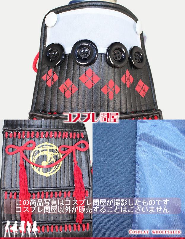 刀剣乱舞(とうらぶ) 薬研藤四郎 極 コスプレ衣装 フルオーダー