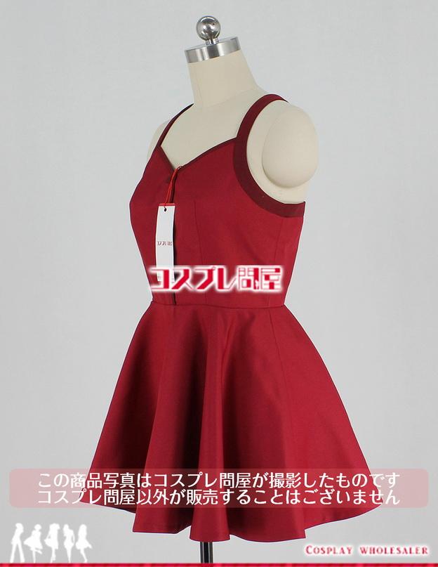 魔法使いの夜 蒼崎青子 私服 コスプレ衣装 フルオーダー