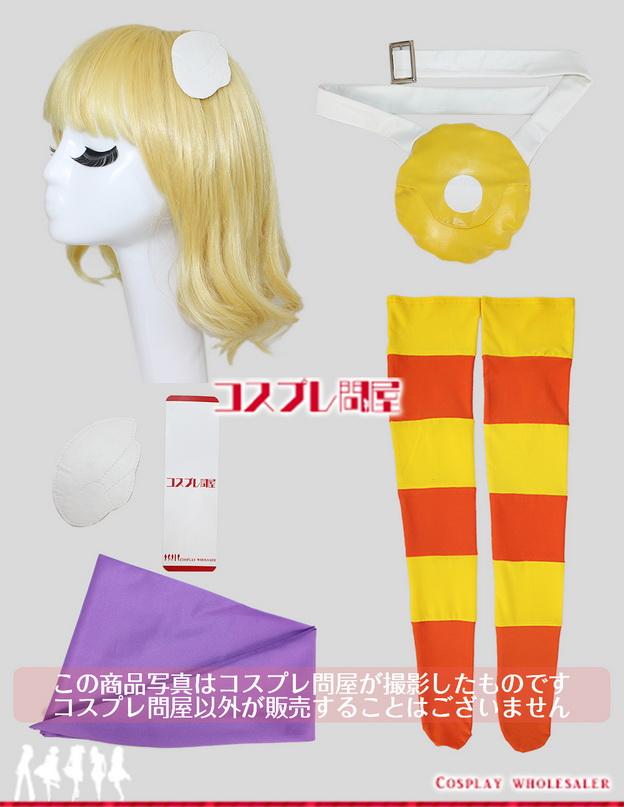 魔導物語・ぷよぷよ ラフィーナ 靴下付き コスプレ衣装 フルオーダー
