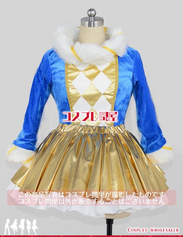 東京ディズニーランド(TDL) クリスマス・ストーリーズ2106 女性ダンサー 青 ブーツカバ付き レプリカ衣装 フルオーダー