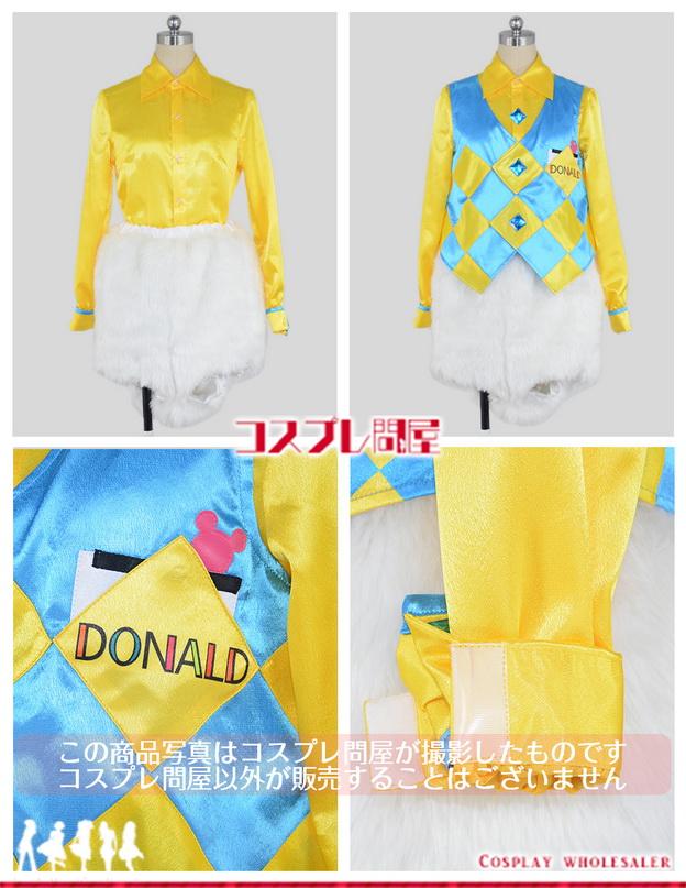 東京ディズニーランド(TDL) シェフミッキー ドナルド お尻付き コスプレ衣装 フルオーダー