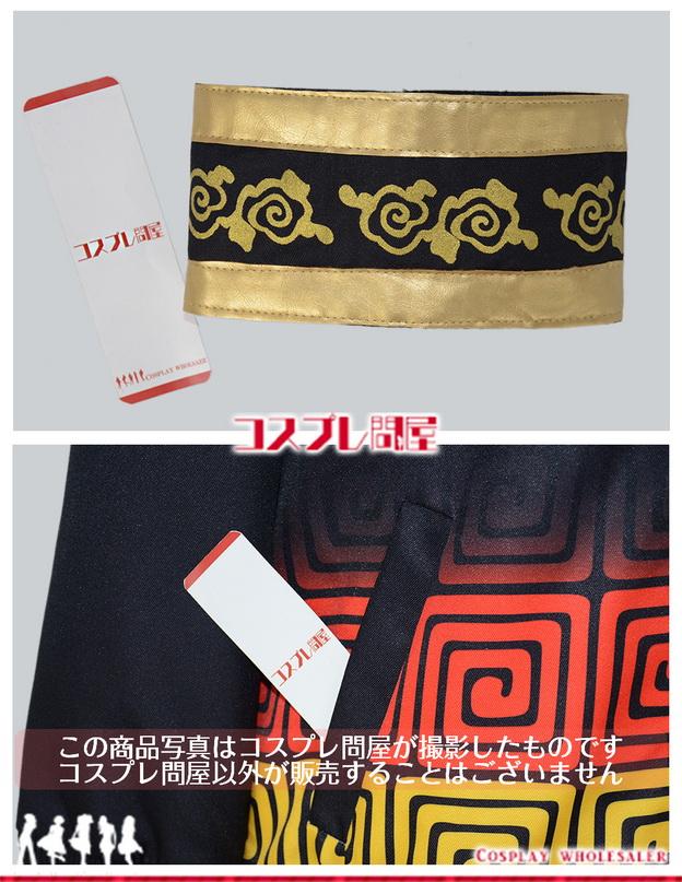 THE KING OF FIGHTERS XIV・KOF シュンエイ コスプレ衣装 フルオーダー