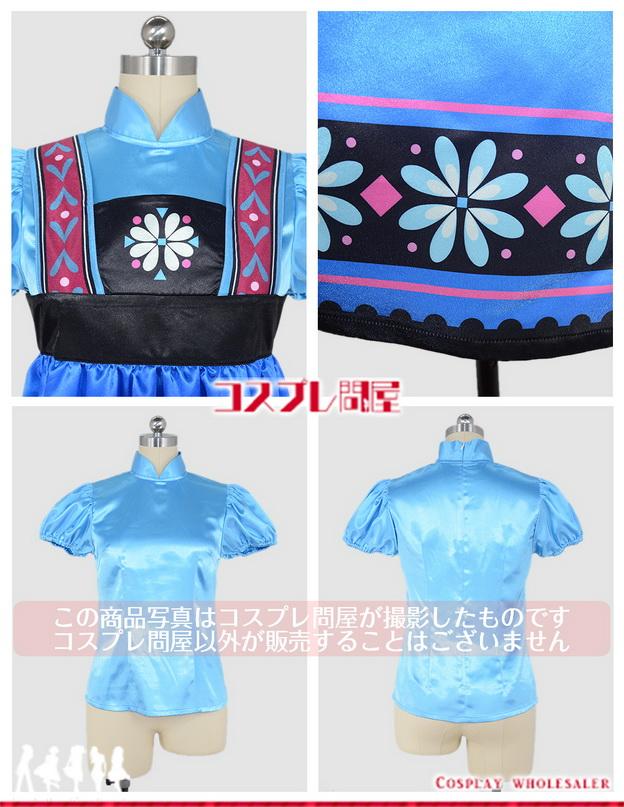 ディズニー アナと雪の女王(アナ雪) エルサ 幼少期 コスプレ衣装 フルオーダー