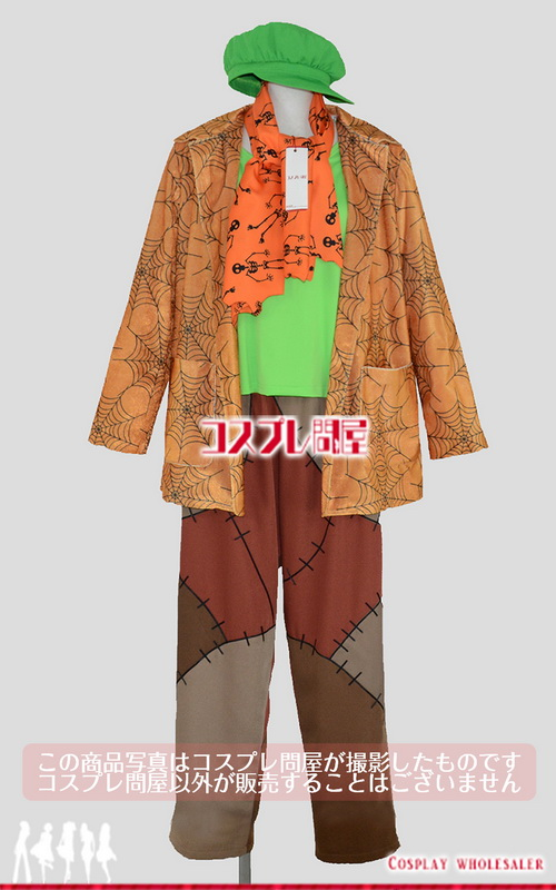 東京ディズニーランド(TDL) グーフィー ハロウィン 2007 レプリカ衣装 フルオーダー