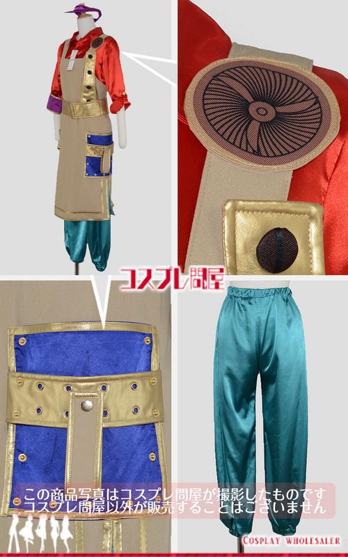 東京ディズニーシー(TDS) タイムトラベラーバンド サックス衣装 ブーツカバー付き レプリカ衣装 フルオーダー