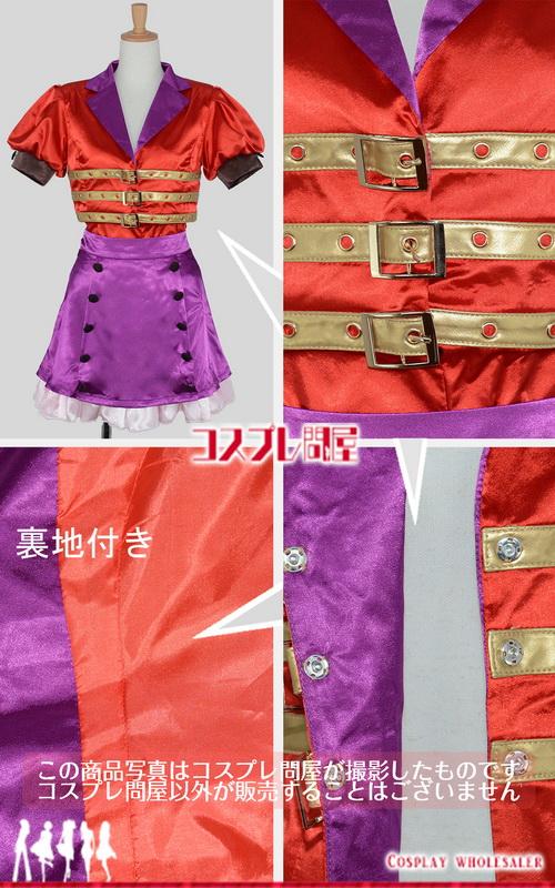 東京ディズニーシー(TDS) タイムトラベラーバンド トランペット衣装 ブーツカバー付き レプリカ衣装 フルオーダー