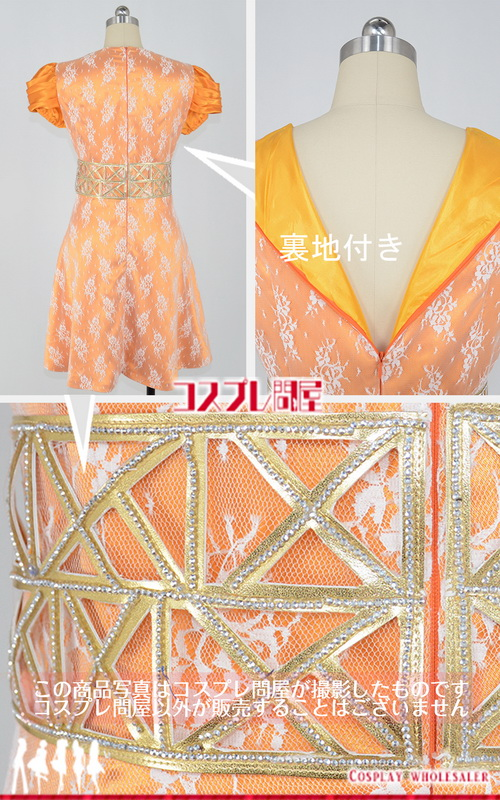 東京ディズニーシー(TDS) ミニーマウス ニューヨーク・ハロウィーン・フォリーズ2014 髪飾り付き レプリカ衣装 フルオーダー