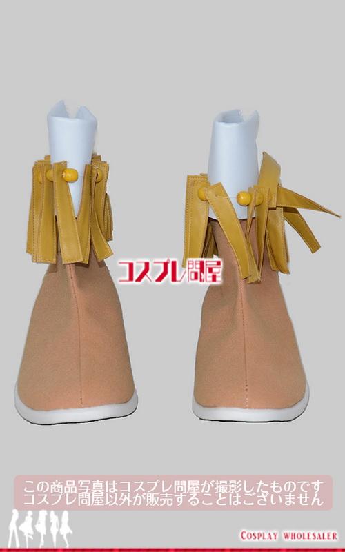 テイルズ オブ ファンタジア(TOP) クラース・F・レスター 靴 コスプレ衣装 フルオーダー