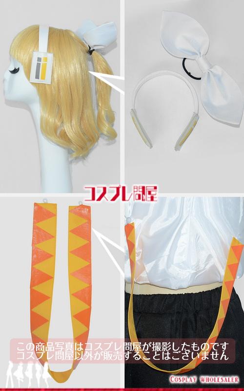 VOCALOID(ボーカロイド・ボカロ) 鏡音リン future style(project DIVA f) 靴下付き コスプレ衣装 フルオーダー