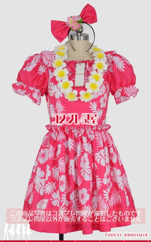 東京ディズニーランド(TDL) リロのルアウ&ファン ミニー 首花輪付き レプリカ衣装 フルオーダー
