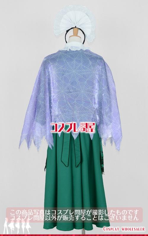 東京ディズニーランド(TDL) ディズニー・ハロウィーン・ハッピー・ホーンテッド・パレード ダンサー 緑 レプリカ衣装 フルオーダー [2055]