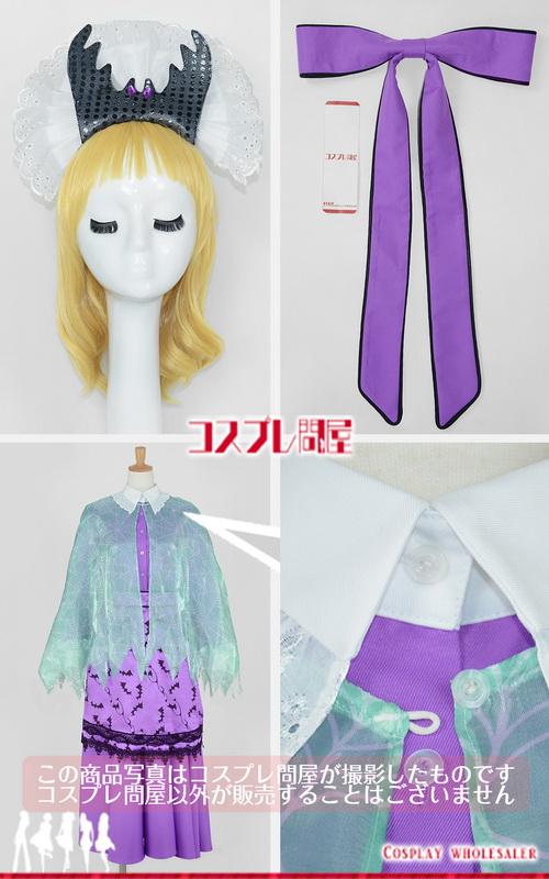 東京ディズニーランド(TDL) ディズニー・ハロウィーン・ハッピー・ホーンテッド・パレード ダンサー 紫 レプリカ衣装 フルオーダー