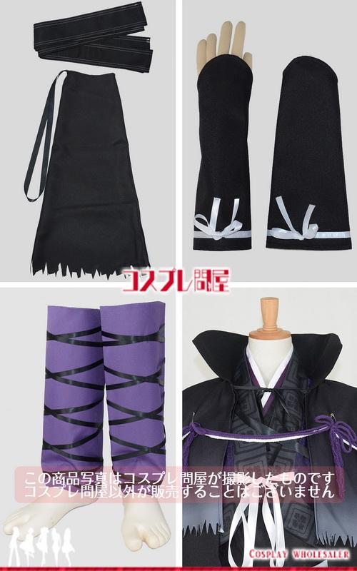 剣が君 九十九丸(つづらまる)色変更版 コスプレ衣装 フルオーダー [0946]