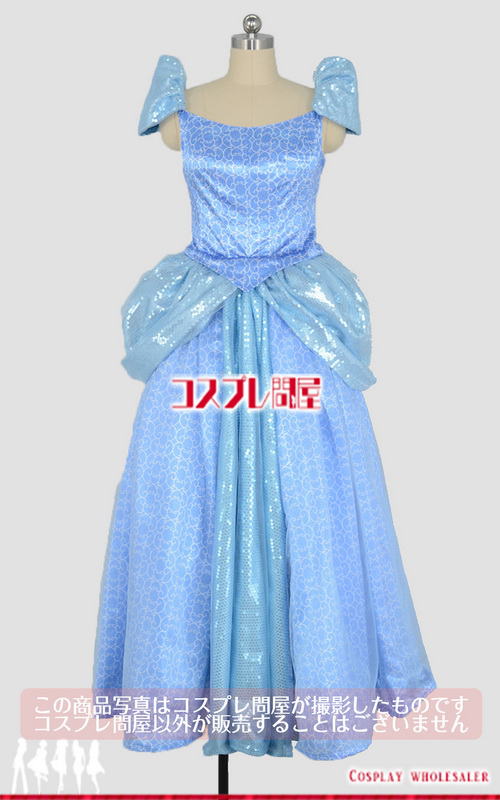 東京ディズニーランド(TDL) シンデレラ パニエ付き レプリカ衣装 フルオーダー [1464A]