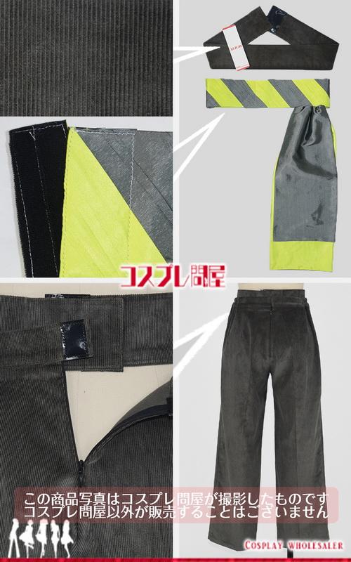 東京ディズニーランド(TDL) パイレーツ・ブラス ドラム 下 レプリカ衣装 フルオーダー [2144]