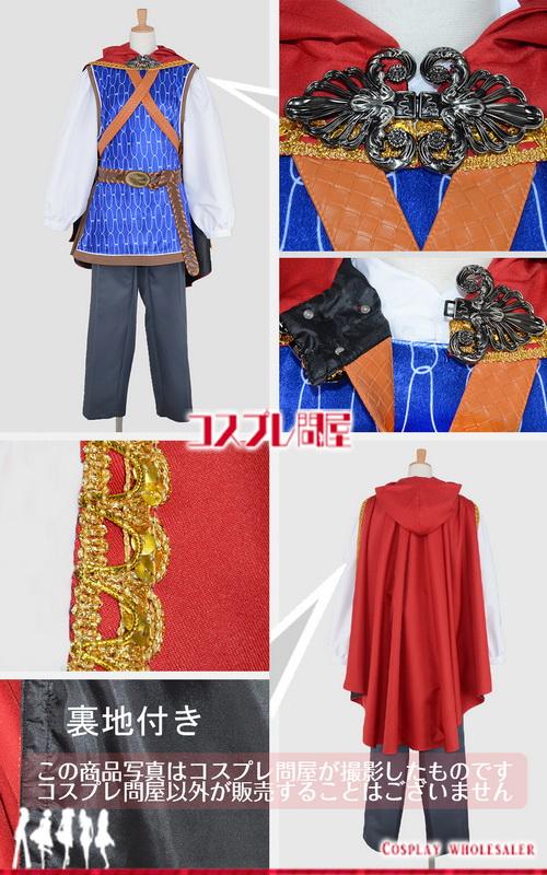 東京ディズニーランド(TDL) 白雪姫 王子 マント付き レプリカ衣装 フルオーダー [2098]