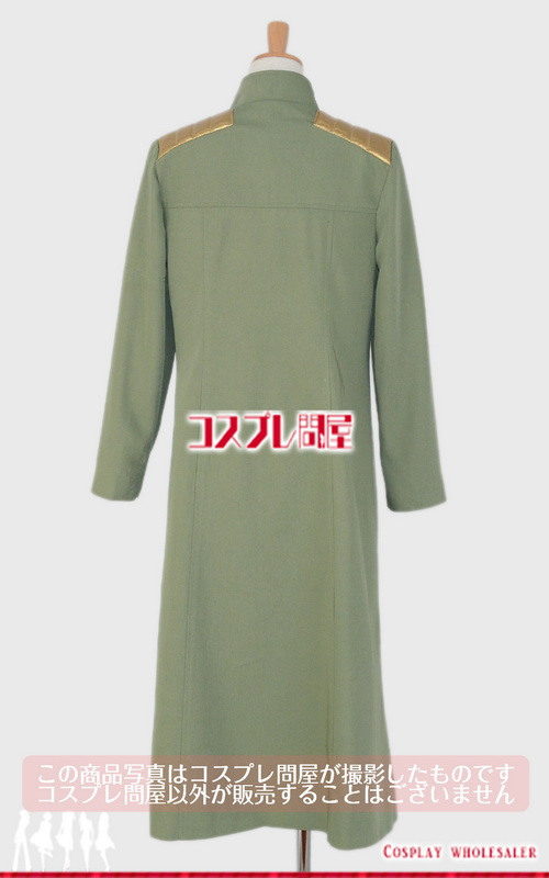 結界師 翡葉京一(ひばきょういち) 手袋付き コスプレ衣装 フルオーダー [2318]
