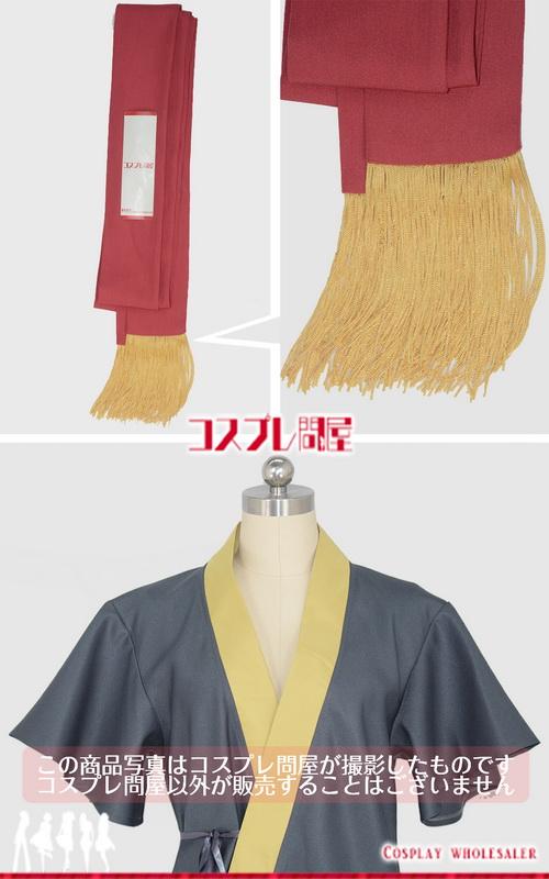 御城プロジェクト:RE 雑賀城(さいかじょう) 御嬢 コスプレ衣装 フルオーダー [2254]