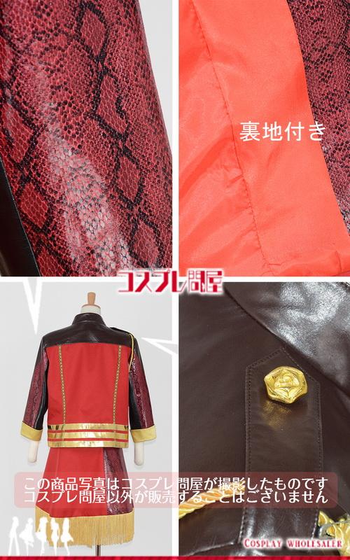 刀剣乱舞(とうらぶ) 大倶利伽羅 ミュージカル 2部衣装 レプリカ衣装 フルオーダー [2311]