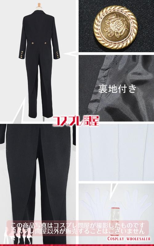 黒執事 セバスチャン・ミカエリス コスプレ衣装 フルオーダー [2393]