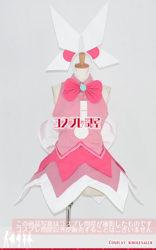 せいぜいがんばれ!魔法少女くるみ プリマピンク 変身後 ブーツカバー付き コスプレ衣装 フルオーダー [2468]