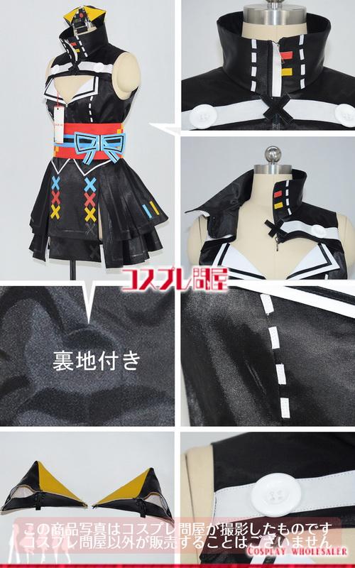 バーチャルYouTuber 輝夜月(カグヤルナ) 手袋付き コスプレ衣装フルオーダー [2453]