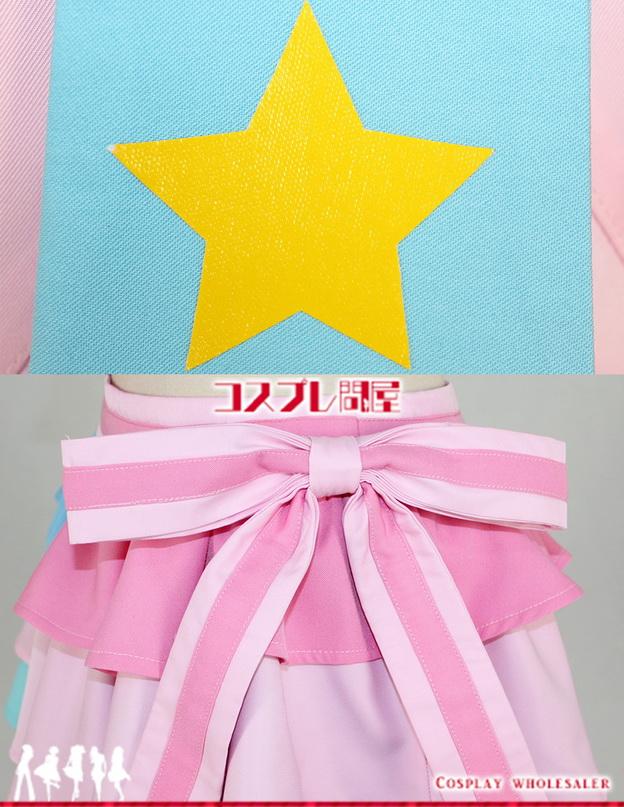 アイドルマスター シンデレラガールズ SR+ 諸星きらり 凸レーション コスプレ衣装 フルオーダー