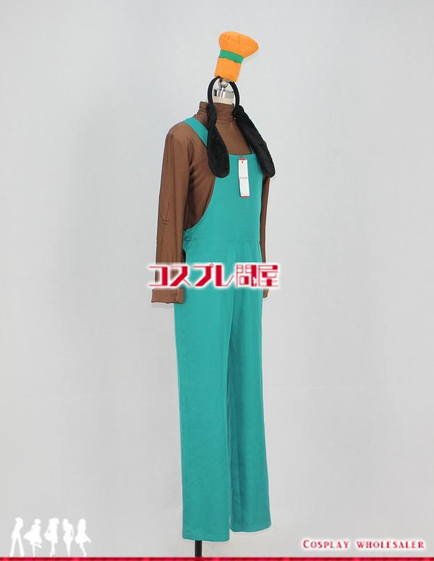 ディズニー 映画ミッキーの大時計 グーフィー コスプレ衣装 フルオーダー
