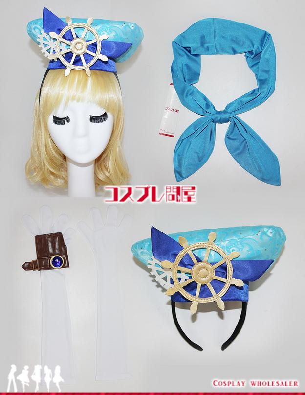 東京ディズニーシー(TDS) 15周年 ザ・イヤー・オブ・ウィッシュ ドナルドダック レプリカ衣装 フルオーダー