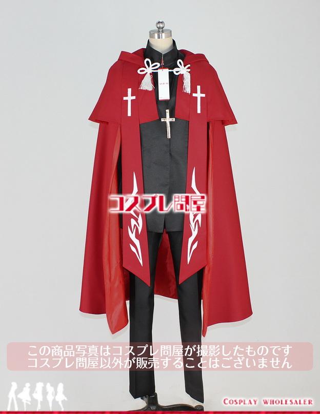Fate/Grand Order(フェイトグランドオーダー・FGO・Fate go) 天草四郎 コスプレ衣装 フルオーダー
