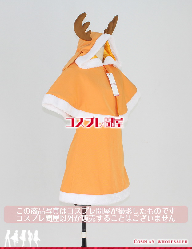 ガールズ&パンツァー(ガルパン) カルパッチョ Xmas2015 コスプレ衣装 フルオーダー