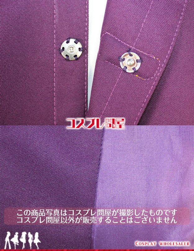 おそ松さん 松野一松 AQUA 尻尾付き コスプレ衣装 フルオーダー