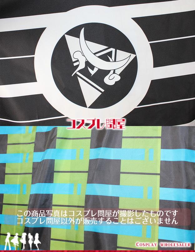 刀剣乱舞(とうらぶ) 江雪左文字 コスプレ衣装 フルオーダー