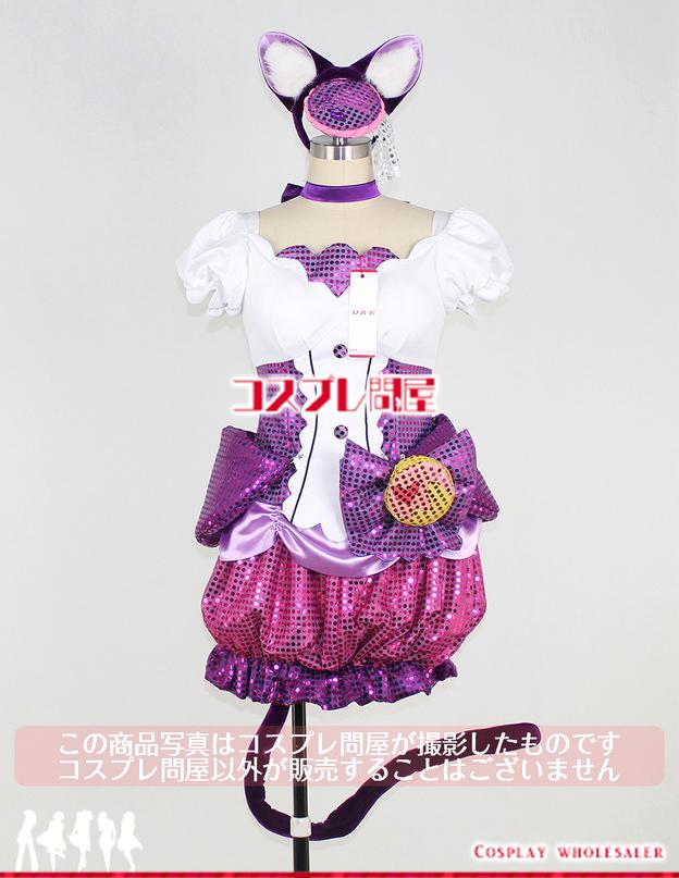 キラキラ☆プリキュアアラモード  琴爪ゆかり(キュアマカロン) コスプレ衣装 フルオーダー 🅿