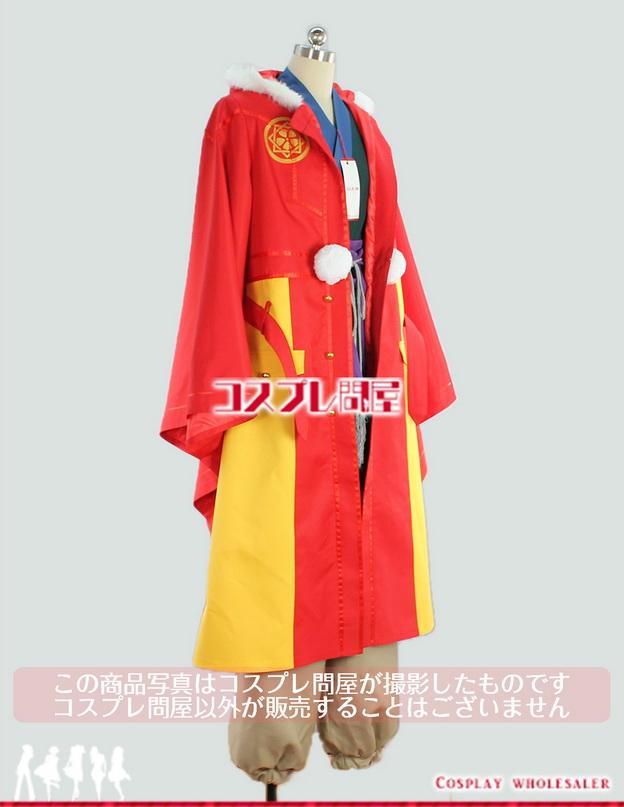 モンスターストライク(モンスト) 坂本龍馬(獣神化) コスプレ衣装 フルオーダー