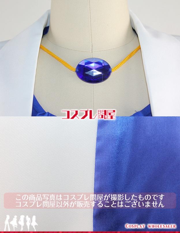神風怪盗ジャンヌ 名古屋稚空(怪盗シンドバッド) コスプレ衣装 フルオーダー