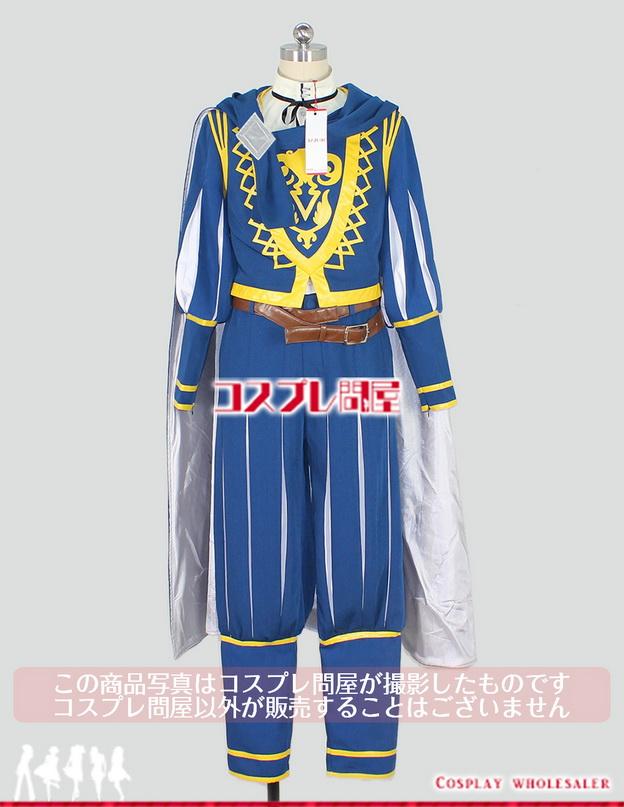 A3!(エースリー) R 碓氷真澄(うすいますみ) ロミオとジュリアス コスプレ衣装 フルオーダー