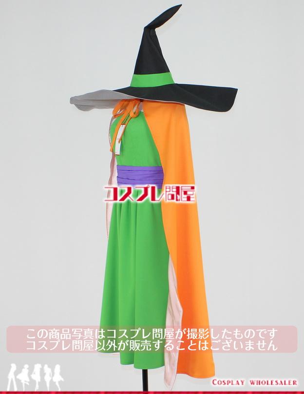 ドラゴンクエストIII・3(ドラクエ・DQ・Dragon Quest) 魔法使い(女) ブーツカバー付き コスプレ衣装 フルオーダー