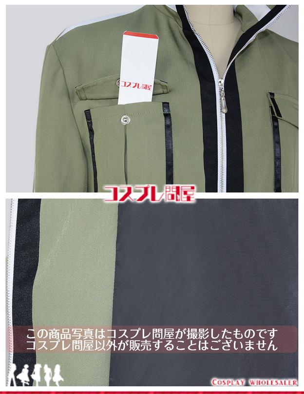 ワールドトリガー 諏訪隊 隊服 ベスト付き コスプレ衣装 フルオーダー