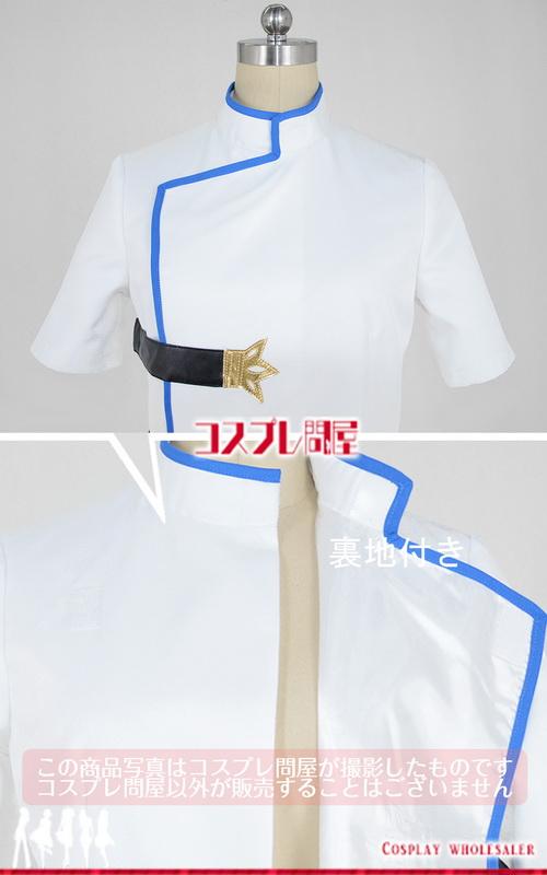 ツバサ-RESERVoir CHRoNiCLE-(ツバサ・クロニクル) ファイ・D・フローライト インナーのみ コスプレ衣装 フルオーダー