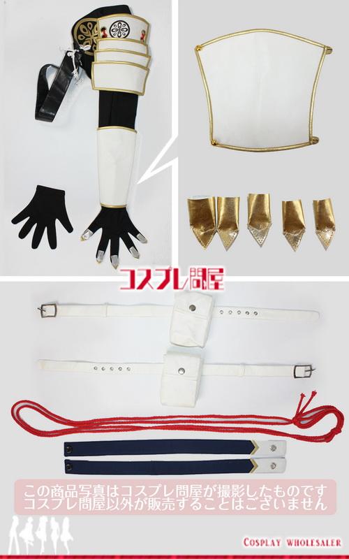 刀剣乱舞(とうらぶ) 信濃藤四郎 コスプレ衣装 フルオーダー 🅿