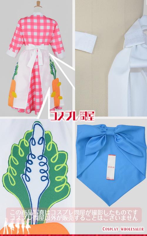 東京ディズニーランド(TDL) うさたま大脱走! 農家 女性ダンサー レプリカ衣装 フルオーダー ※既成サイズのみ