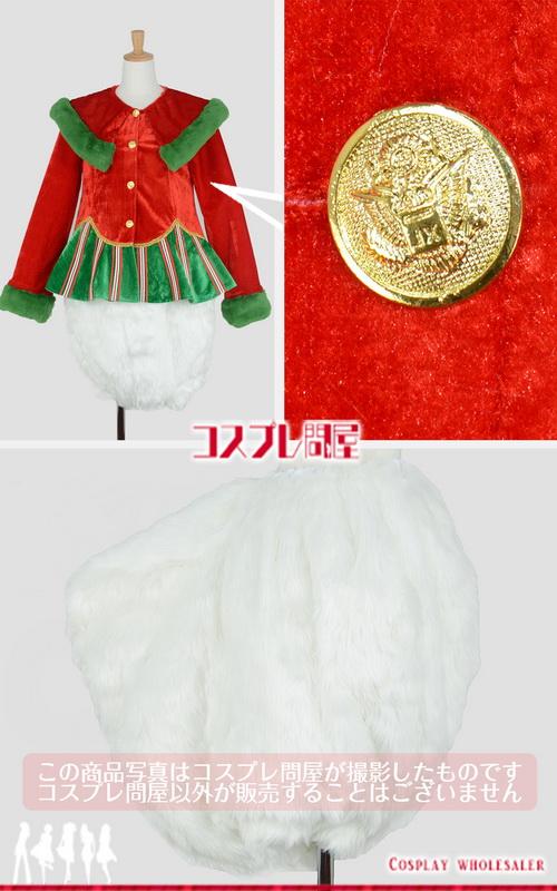 東京ディズニーシー(TDS) クリスマス・ウィッシュ2016 パーフェクト・クリスマス デイジー お尻付き レプリカ衣装 フルオーダー